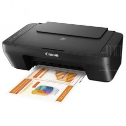 Canon Pixma MG2525 Ink Cartridges